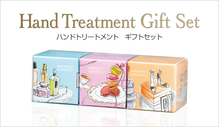 Hand Treatment Gift Set