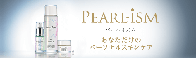 PEARL-iSM パールイズム
